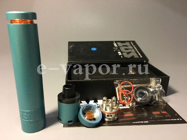 Мехмод SUBZERO LEGENDARY kit